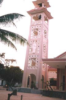 Vietnam, St. Joseph Church